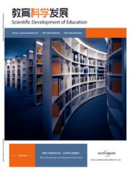 教育科学与发展
