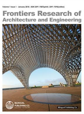 建筑与工程前沿研究