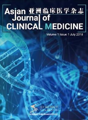 亚洲临床医学杂志